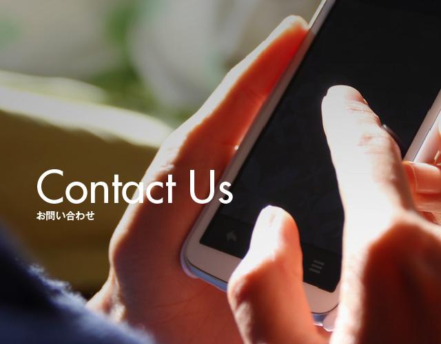 お問い合わせ | Gigastone【ギガストーン】 - モバイルアイテムのグローバルブランド