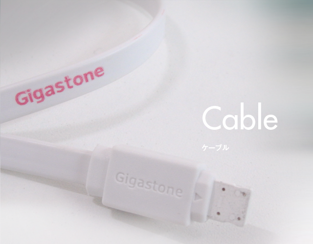 ケーブル | Gigastone【ギガストーン】 - モバイルアイテムのグローバルブランド(SP)