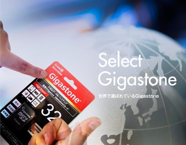 選ばれる理由 | Gigastone【ギガストーン】 - モバイルアイテムのグローバルブランド