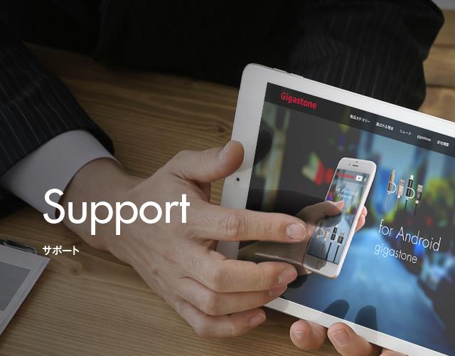 保証について | Gigastone【ギガストーン】 - モバイルアイテムのグローバルブランド