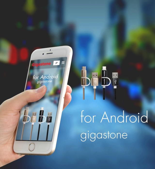 モバイルアイテムのグローバルブランド Gigastone(ギガストーン)