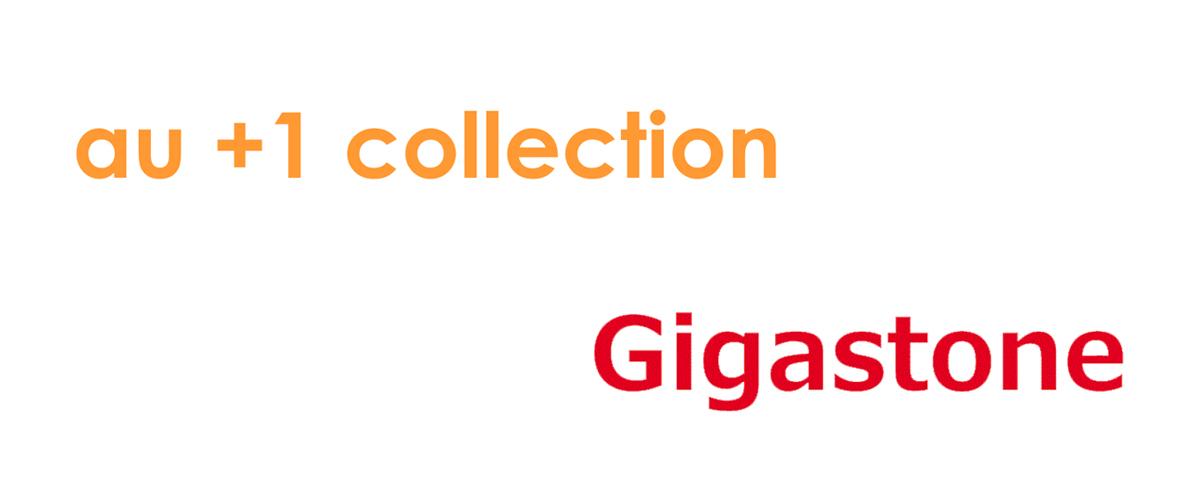 au+1 collection | Gigastone【ギガストーン】 - モバイルアイテムのグローバルブランド(PC)