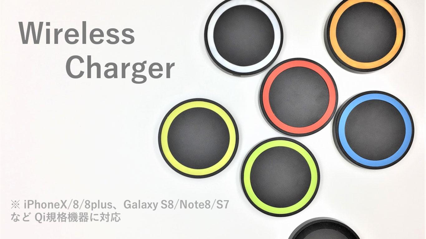 ワイヤレス充電 | Gigastone【ギガストーン】 - モバイルアイテムのグローバルブランド(PC)