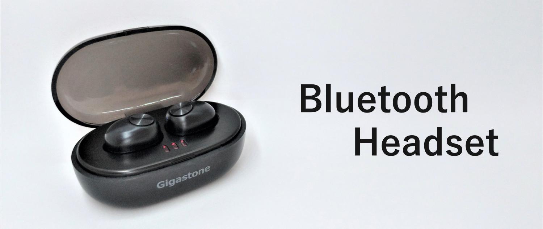 Bluetooth ヘッドセット | Gigastone【ギガストーン】 - モバイルアイテムのグローバルブランド(PC)